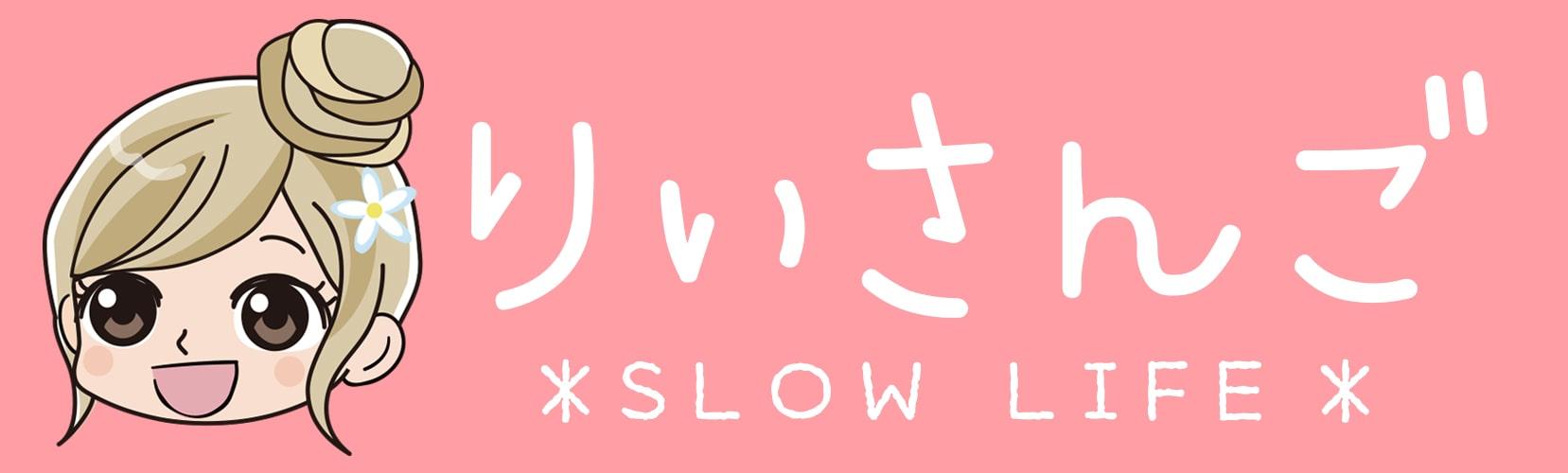 りぃの妊活ブログ