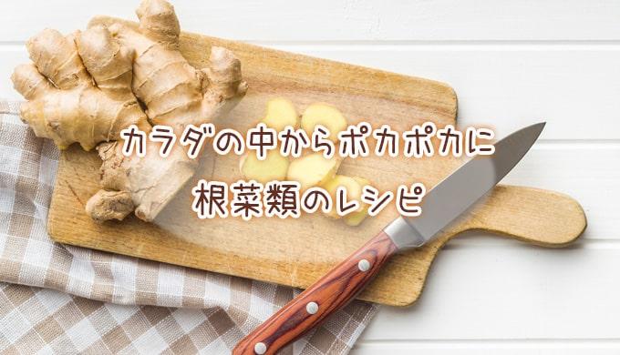 妊活_妊娠に良い食べ物
