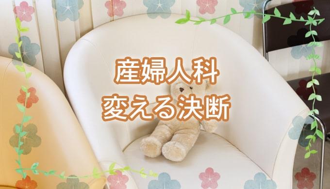 妊活_妊娠_流産
